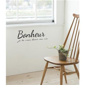 """ADzif Text Wall Decal - """"Happiness""""  - 1.4' x 0.6'"""