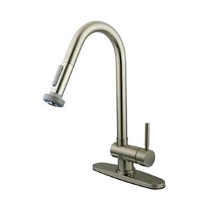 Elements of  Design Concord 16.75-in Satin Nickel Single Lever Pull Out Spray Faucet