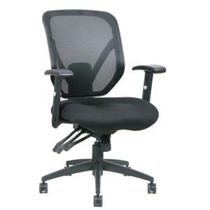 TygerClaw 20.87-in x 22-in Black Mesh Office Chair