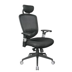 TygerClaw 20.08-in x 21.5-in Black Mesh Office Chair
