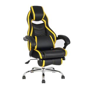 TygerClaw 20-in Yellow Faux Leather Office Chair
