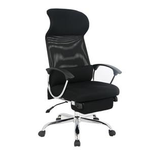TygerClaw 19.7-in x 20-in Black Mesh Office Chair