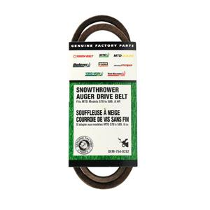 MTD Genuine Parts 0.5-in Auger Drive Belt for Snowblowers 500 Series
