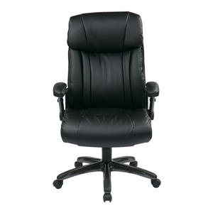 Work Smart™ Black Leather Office Chair