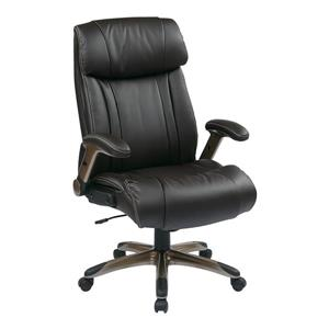Work Smart™ Brown Leather Chair with Adjustable Arms
