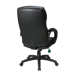 Work Smart™ Black High Back Leather Chair