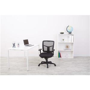 Pro-Line II Black Office Chair
