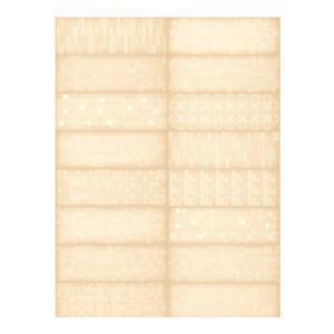 """Ceratec Iris Slide Floor Subway Tile - 8"""" x 24"""" - Ceramic - Beige - 12 pcs"""
