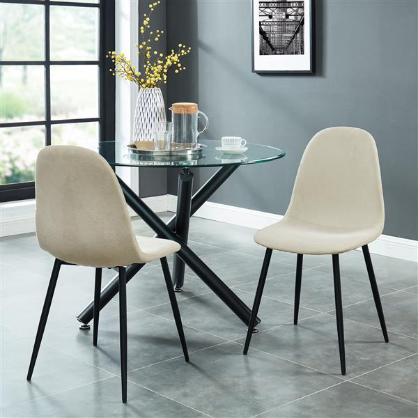 Whi Dining Chairs Mid Century Beige Fabric Metal Set Of 4 Lowe S Canada