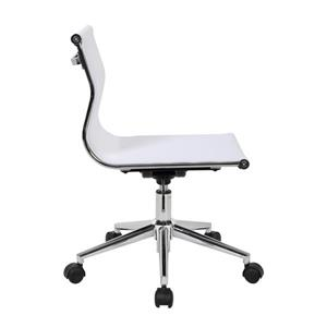 Lumisource Mirage Task/Office Chair - Swivel and Ajudstable - White