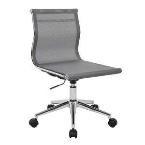 Lumisource Mirage Task/Office Chair - Swivel and Ajudstable - Grey