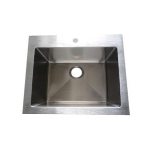 Elegant Stainless Laundry Sink - 26-in - Stainless Steel