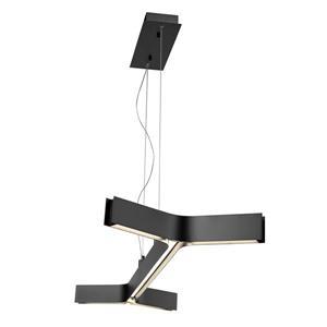 Z-Lite Arcano 5-LED Light Pendant - 17.75-in  - Matte Black
