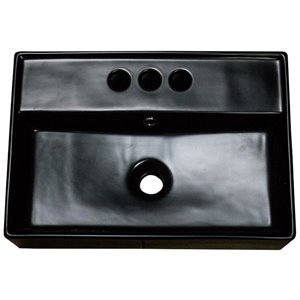 American Imaginations Rectangular Vessel Bathroom Sink - 19.7-in x 13.8-in - Black