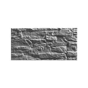 Mono Serra Porcelain Tile 6-in x 12-in Selce Lava 14.53 sq. ft. / case (28 pcs / case)