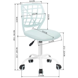 FurnitureR CARNATION PLICA Colorful Task Breathable Mesh Office Chair with 5 Casters - Light Turquoise