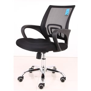 American Imaginations Black Contemporary Manager Chair - 22.8-in x 38.6-in
