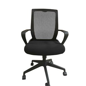 American Imaginations Black Contemporary Manager Chair - 22.05-in x 42.52-in