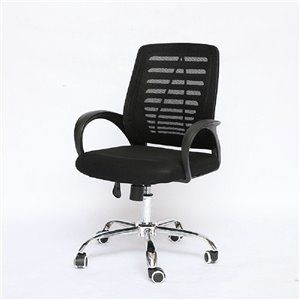 American Imaginations Black Traditional Manager Chair - 23.6-in x 39.4-in