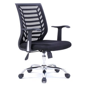 American Imaginations Black Transitional Manager Chair - 24.8-in x 38.2-in