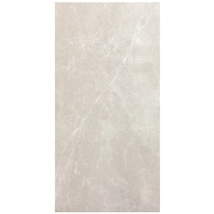 Avenzo 24-in x 12-in Cream/Polished Indoor Natural Marble Wall and Floor Tile