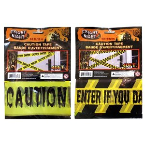 FRIGHT NIGHT Caution Tape